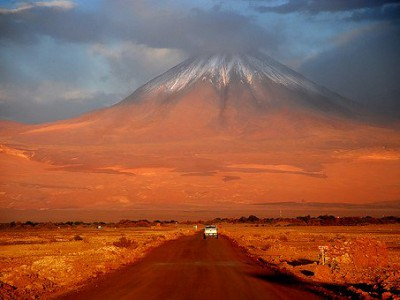 Гора Утурунку