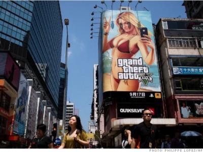 Китай снимает запрет на продажу игровых консолей