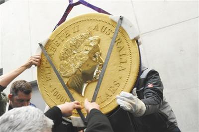 Гигантская монета