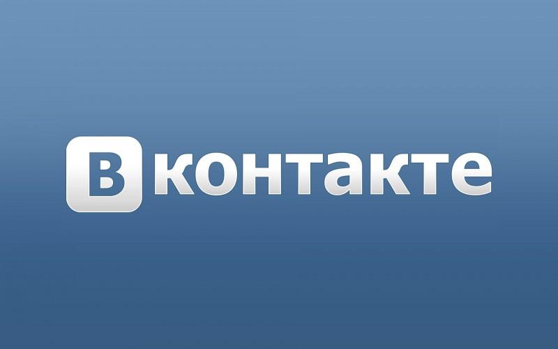 ВКонтакте делает ретаргетинг более эффективным