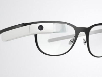Google Glass с оправой