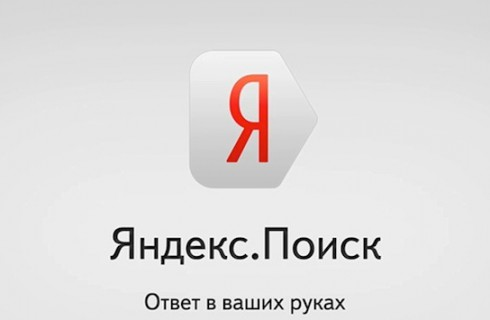 Мобильный Яндекс вводит древовидные подсказки