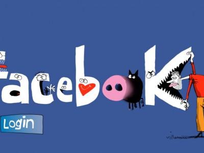 Facebook изменил многое в жизни