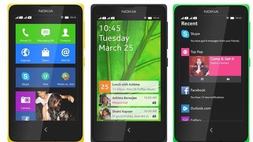 Какие изменения ждут Nokia