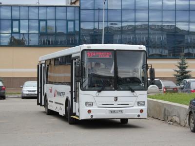 Автобус Казани
