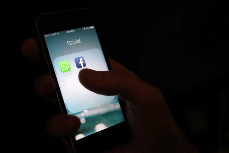 """Новый объект для утоления """"голода"""" Facebook"""