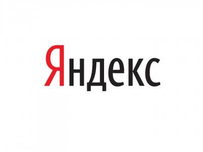 Шокирующую рекламу победит Яндекс