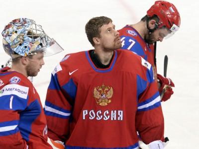 Проигрыш России: сборная России по хоккею