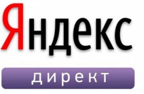 Загружаем минус-слова с Яндекс.Директ