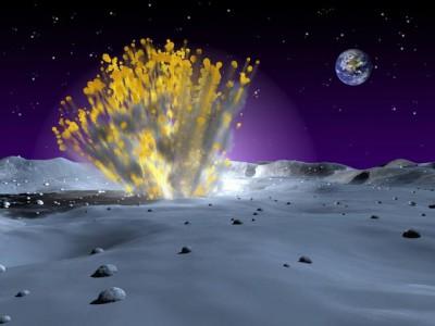 Падение метеорита на Луну
