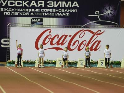 Русская зима началась в легкой атлетике