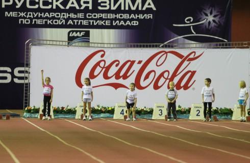 «Русская зима» началась в легкой атлетике