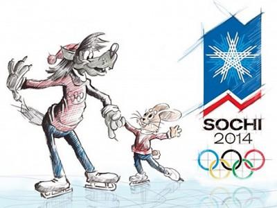 13-й день Олимпиады в Сочи
