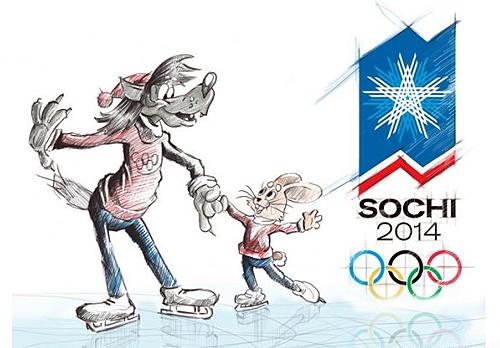 Итоги 13-го дня Олимпиады
