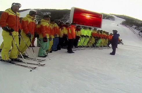 Самый экзотический горнолыжный курорт в мире