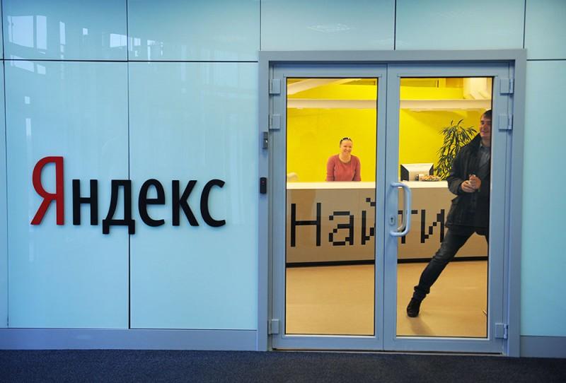 Яндекс вспоминает об отказе от ссылок