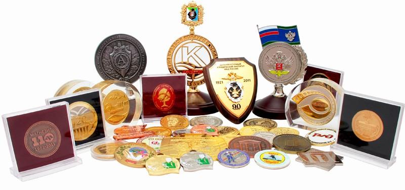 Изготовление знаков медалей литьём, штамповкой и фототравлением