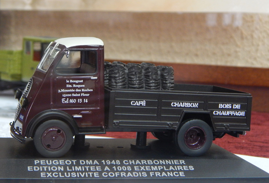 Выставка «Маленькие грузовики»