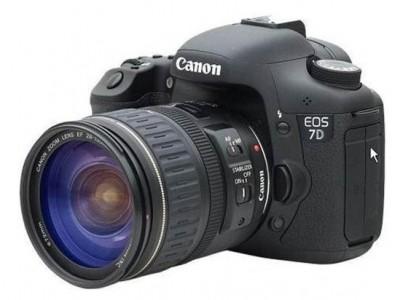 Canon EOS 7D MKII