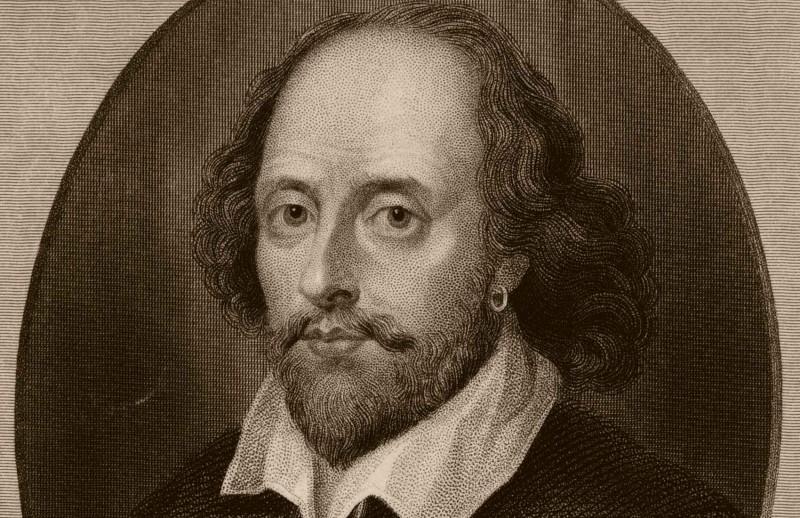Возьми Шекспира на разборки