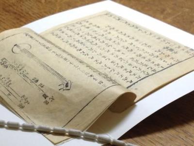 Коллекцию китайских книг изучают ученые