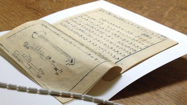 Найден ключ к разгадке китайского прошлого