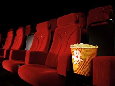 Высокая громкость фильмов  под запретом