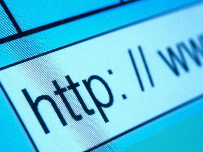 Глубины Интернета