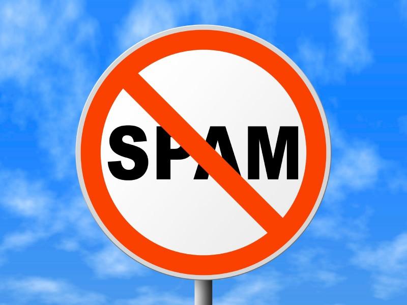 Борьба со спамом продолжается