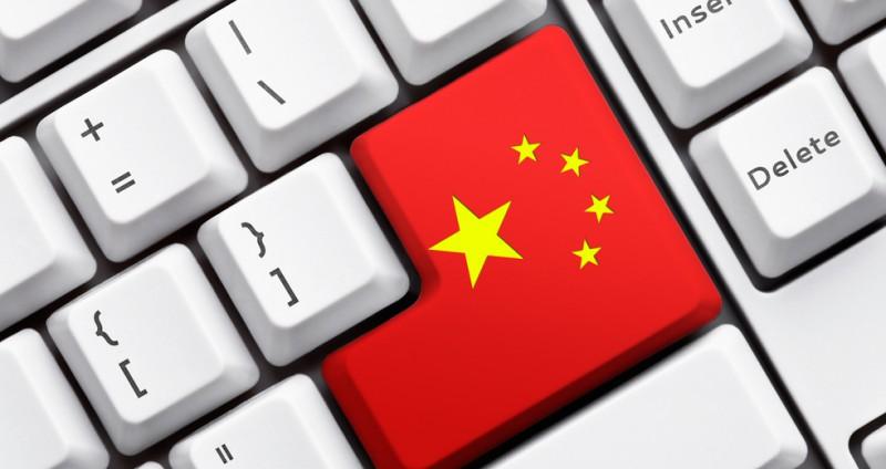 «Великая защитная стена» Китая