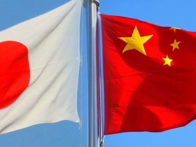 Япония и Китай. Фото с сайта www.vestnik.mgimo.ru