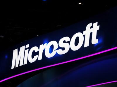 Microsoft читает почту пользователей