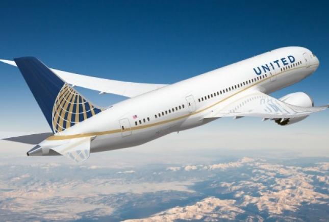 United Airlines преподнесла своим пассажирам сюрприз