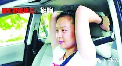 Упражнения в машине