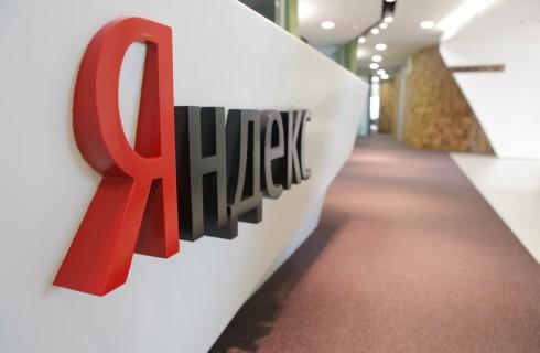 Яндекс вводит «органический» вид объявлений