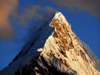 Горы Южной Америки: Артесонраху