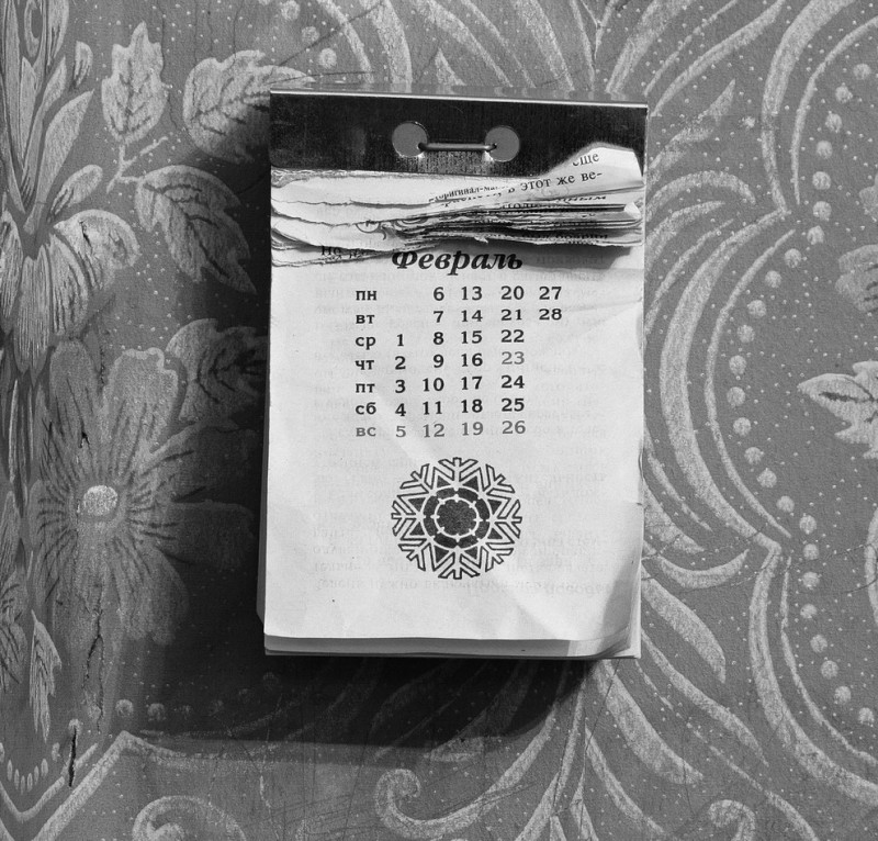 Даты проведения Единого госэкзамена в 2014 году