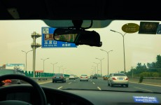 Меры предосторожности в такси Китая