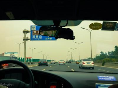 Такси в Китае. Пекин. Фотограф Екатерина Пастухова