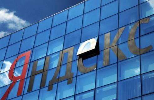 «Яндекс» распрощался с рейтингом блогов