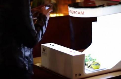Есть правильно с #dinnercam