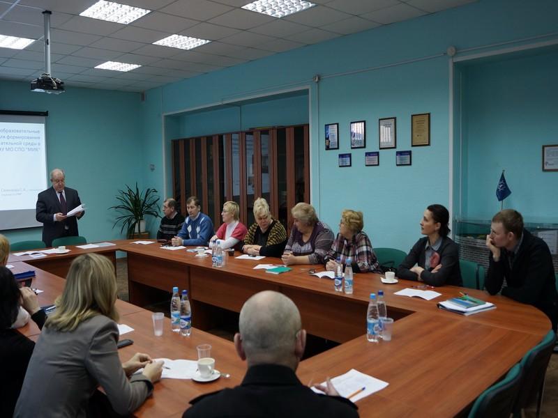Форум «Сварочное производство в России»