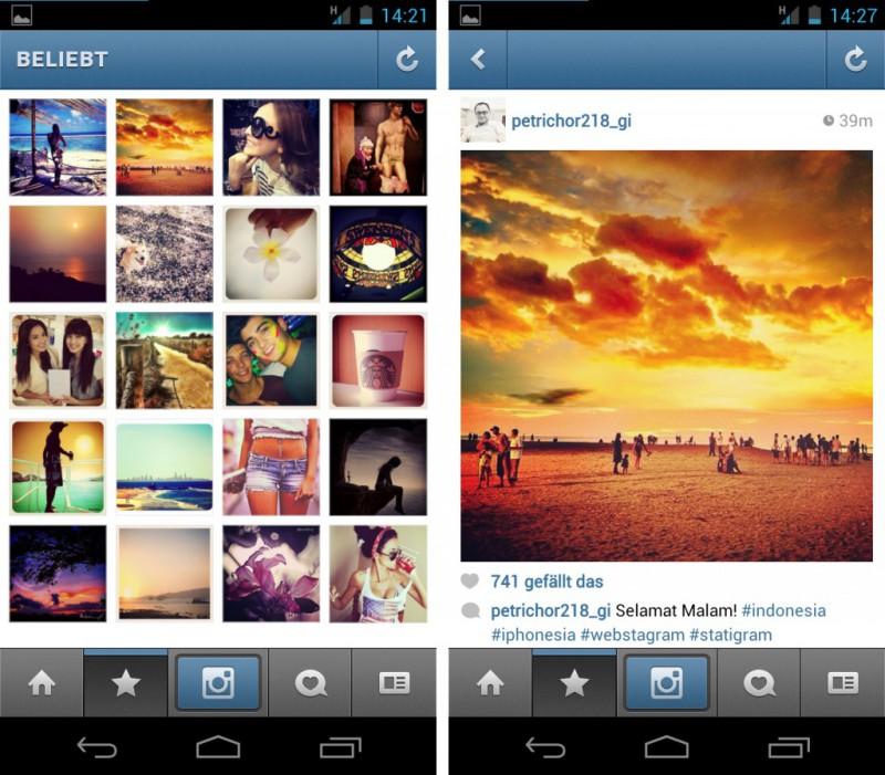 Алгоритм, который предскажет популярность в Instagram