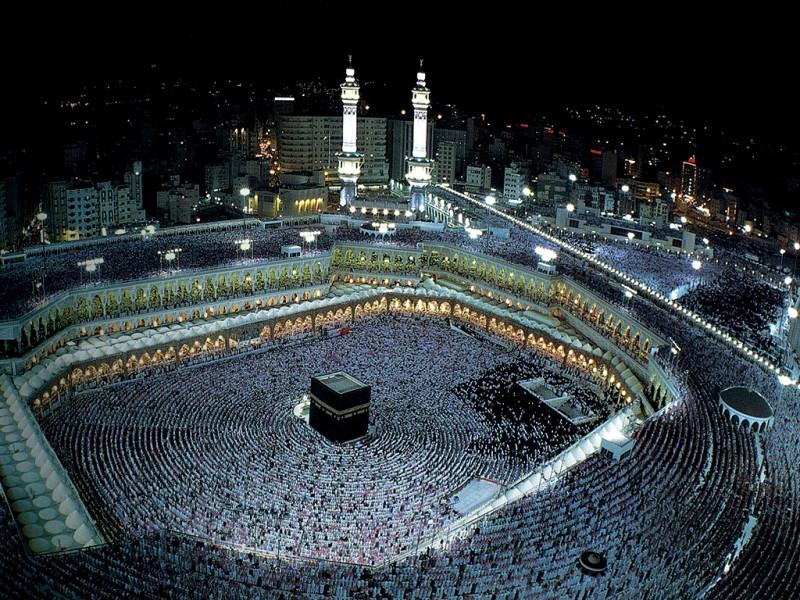 Место, доступное только мусульманам