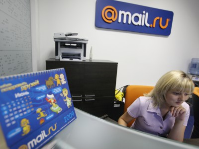 Почта @my.com от Mail.Ru Group