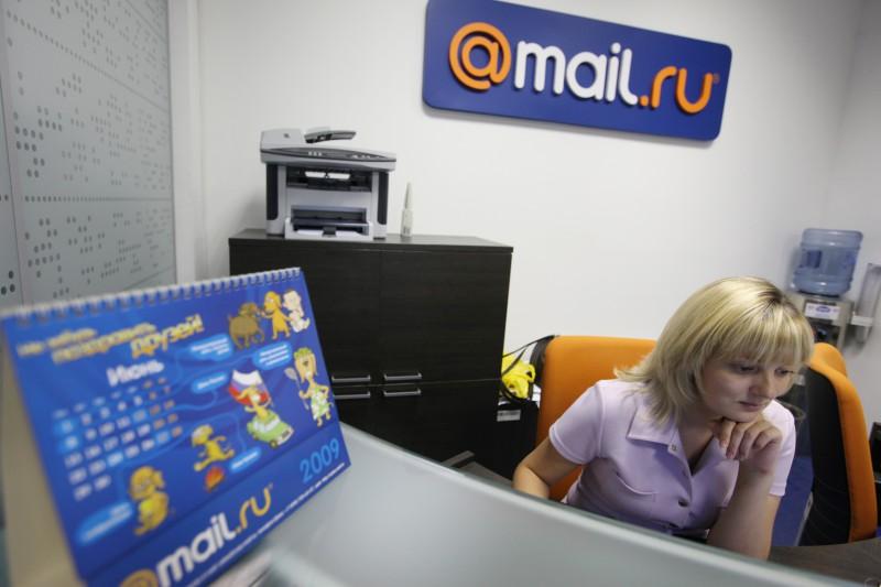 Новый почтовый сервис от компании Mail.ru