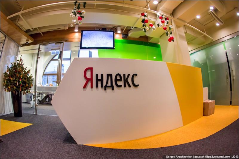 Компания «Яндекс» отчиталась за I квартал 2014 года