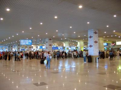 Платные места отдыха в аэропорту