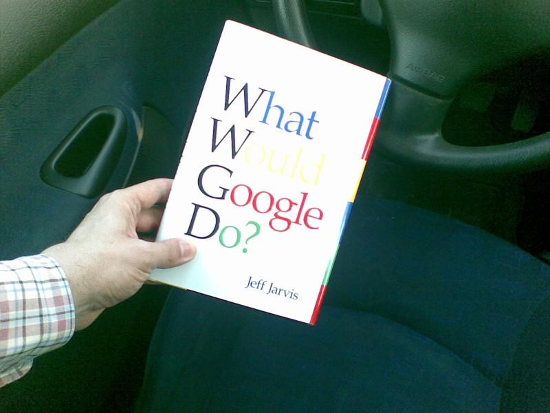 Ответь мне, Google
