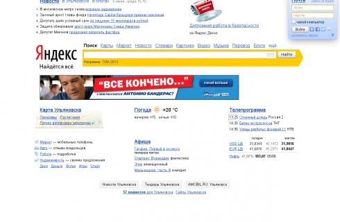 Проверить индексацию сайта в Яндекс.Вебмастере теперь невозможно